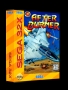 Sega  32X  -  After Burner Complete ~ After Burner (Japan, USA)