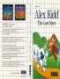 Sega  Master System  -  Alex Kidd - The Lost Stars