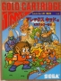 Sega  Master System  -  Alex Kidd in Miracle World (Mark III) (Front)