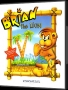 Commodore  Amiga  -  Brian The Lion