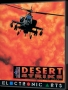 Commodore  Amiga  -  Desert Strike